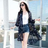 2018夏季新款大碼薄款中長款雪紡外套防紫外線開衫沙灘防曬衣女      西城故事