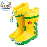 《布布童鞋》3D立體恐龍亮彩黃色束口款兒童橡膠雨鞋(18~23公分) [ O0N13AK ]