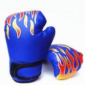 火焰拳套小孩兒童拳擊手套幼兒寶寶男孩訓練泰拳散打搏擊少年拳套跨年提前購699享85折