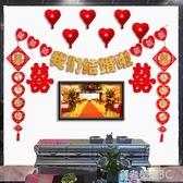 婚房布置背景墻客廳喜字拉花拉喜套餐婚禮結婚慶婚禮掛件裝飾用品YTL「榮耀尊享」