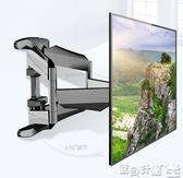 電視底座 液晶電視架子通用伸縮旋轉墻壁掛架電視機架小米夏普海信tcl支架igo 寶貝計畫