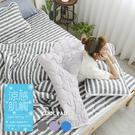 COOL涼感平單式5尺雙人針織涼墊+涼枕墊三件組-灰(台灣製)保潔墊|TTRI涼感測試|SGS檢驗