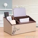 電視遙控器收納盒雜物家居創意簡約多功能家用茶幾抽紙紙巾盒客廳 蘿莉新品