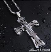 日韓嘻哈百搭項鍊男士長款個性女潮人復古十字架吊墜霸氣情侶配飾艾美時尚衣櫥