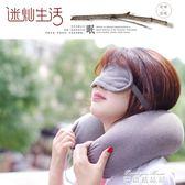 多功能U型護頸枕頭脖子頸椎靠枕U形旅行飛機枕午休趴睡枕U枕顆粒   麥琪精品屋
