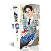 Star 明星周邊-  楊洋贺卡/明信片/祝福貼紙 120張套装