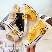 兒童帆布鞋夏季新款女童透氣網鞋男童板鞋網紅小白鞋網面涼鞋 快速出貨