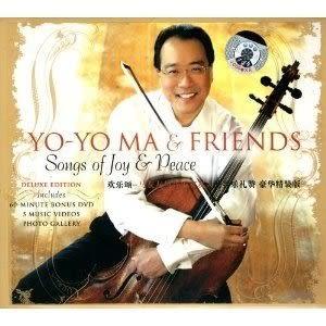 馬友友 馬友友與友人的音樂禮讚豪華精裝版 CD附DVD  (購潮8)