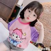 兒童t恤純棉夏天2020新款女童裝短袖體恤小童半袖女寶寶洋氣上衣 【美眉新品】