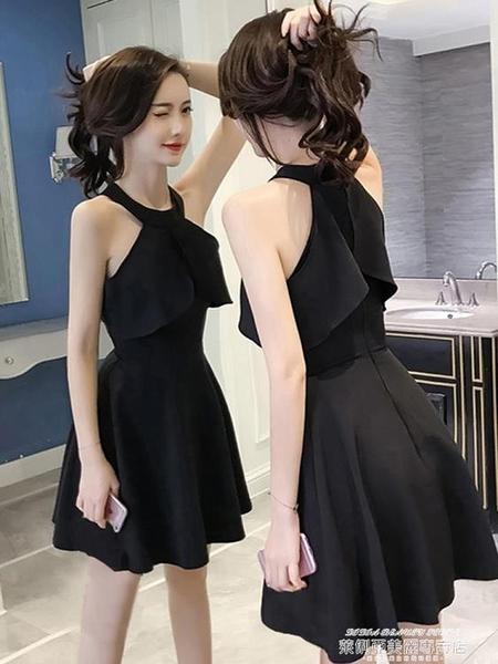 夜店洋裝 掛脖小黑裙夜店裙子女夏2021新款氣質復古收腰禮服法國小眾連身裙 【618 狂歡】