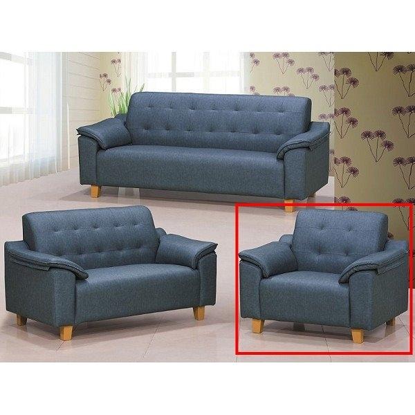 沙發 PK-277-2 柏克布紋皮沙發主人椅【大眾家居舘】