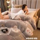 南極人羊羔絨被子冬被10斤雙面絨棉被加厚...