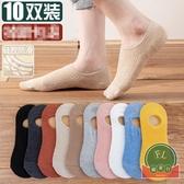 現貨 10雙襪子女短襪淺口船襪純棉隱形可愛防滑薄款【福喜行】
