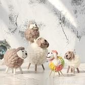 創意家居可愛羊毛氈擺件女生臥室兒童房間裝飾品辦公室桌面小擺設 元旦狂歡購