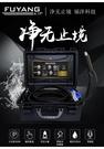 高溫高壓蒸汽清潔機洗車機空調油煙機清洗工具全套商用家用一體機 設計師生活 NMS