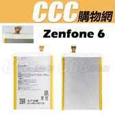 ASUS Zenfone 6 電池 - A600CG  Asus_T00G Zenfone6 電池 鋰電池 內置電池