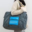 可摺疊旅行包手提行李袋女大容量登機包短途出差袋男防水套拉桿箱 果果輕時尚NMS
