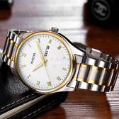 防水時尚手錶女學生韓版簡約潮流大氣個性夜光男錶情侶錶  伊莎公主