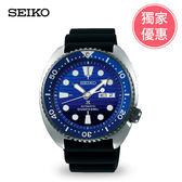 SEIKO精工 潛水男錶(4R36-05H0A) SRPC91J1