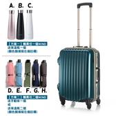 《高仕皮包》【免運費】(台灣製三年保固)18吋-WIND風之旅者~晴光 旅行箱