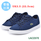 LACOSTE 女用休閒鞋-藍色 922