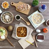 旭家好食光 香菇肉羹蒟蒻春雨/咖哩嫩雞蒟蒻河粉/金黃蒟蒻晶米粥(400g) 3款可選【小三美日】