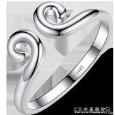 純銀緊箍咒戒指男士女情侶對戒金箍孫悟空金箍棒食指尾戒個性一對『CR水晶鞋坊』