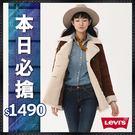 ‧鋪棉翻領,時尚美觀 ‧刷毛設計保暖再升級 ‧大口袋,方便實用