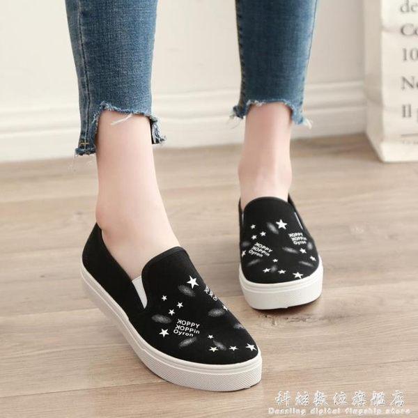 休閒鞋春季老北京布鞋女鞋帆布鞋平底防滑一腳蹬學生鞋懶人鞋 科炫數位