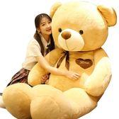 泰迪熊公仔抱抱熊布娃娃大熊毛絨玩具1.8米送女友大熊貓女生1.6   LannaS