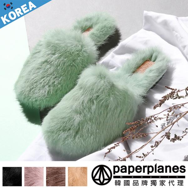 PAPERPLANES紙飛機 韓國空運 版型正常 高質感柔軟蓬鬆真兔毛 包鞋款平底穆勒拖鞋【B7909820S】5色