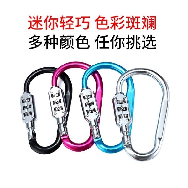 彩色鎖扣健身房密碼扣鎖
