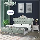 【水晶晶家具/傢俱首選】CX1196-3金星灰6呎法式豪華實木皮面加大雙人床架~~床頭櫃另購~~降很大!!