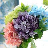 家居飾品插花花瓶仿真花五彩繡球花花藝假花仿真花客廳裝飾花絹花【七夕節88折】