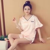 睡衣女夏季冰絲套裝韓版短袖兩件套絲綢可外穿少女家居服