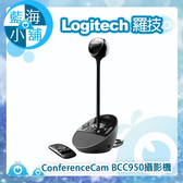 Logitech 羅技 ConferenceCam BCC950 攝影機