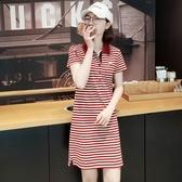 連身裙 夏季短袖休閒運動女修身中長款條紋POLO領連衣裙翻領A字T恤裙 星河光年