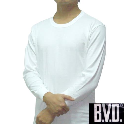 BVD 時尚型男厚棉圓領長袖內衣~2件組