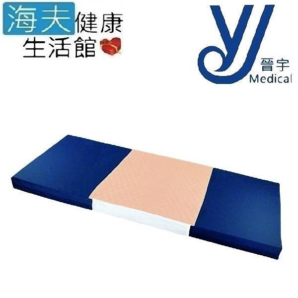 【南紡購物中心】【晉宇 海夫】三層 防漏 防水 單人中單 保潔墊(JY-0224)