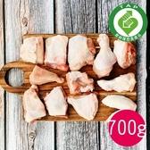 (產銷履歷)十八養場-紅玉雞半雞切塊(700g)