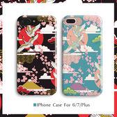 仙鶴蘋果6s手機殼iPhone7Plus磨砂軟殼i7情侶款全包殼【均一價388】【販衣小築】