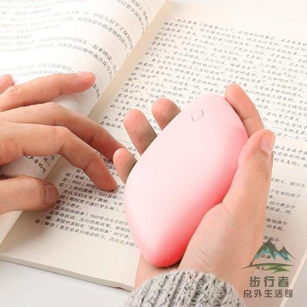 暖手寶充電寶迷你usb防爆移動電源兩用暖寶寶電熱餅【步行者戶外生活館】