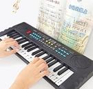 兒童電子琴初學1-3-6歲男女孩入門充電小鋼琴 嬰幼兒寶寶益智玩具