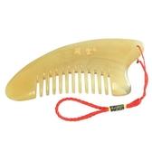 閩寶刮痧板按摩梳大號加厚正宗天然黃牛角梳子頭部可疏通【快速出貨】