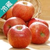 紐西蘭富士蘋果 120 /6粒(140g±5%/粒)【愛買冷藏】