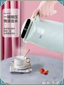 保溫壺保溫水壺家用暖壺大容量便攜學生宿舍茶壺杯小型開水壺保暖熱水瓶 晶彩