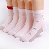 女童襪子薄款純棉女孩春秋冬季網眼兒童襪子  萬客居