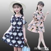 童裝女童洋裝夏裝新款韓版兒童吊帶雪紡公主裙寶寶洋氣裙子      時尚教主