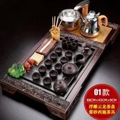 茶具套裝整套喝茶紫砂陶瓷喝茶全自動功夫茶具茶盤家用簡約茶台WY 快速出貨免運