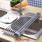 [拉拉百貨]矽膠摺疊瀝水架 跨境熱銷 厨房置物架 水槽碗筷碗架碗碟濾水架尺寸:52*33